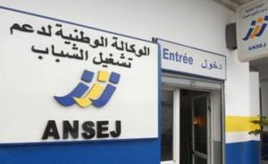 ANSEJ de Sidi Bel Abbes : Les services de sécurité enquêtent sur des affaires d'escroqueries dans Corruption en Algérie ansej_843375_679x417-300x184