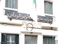 21_200_150 dans Corruption en Algérie
