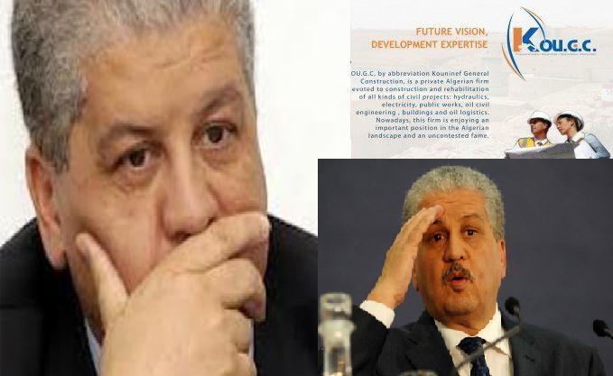 Abdelmalek Sellal : Telle fille, tel père.  dans Actualité sellal-kou-c-c