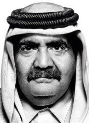 Tout Sur L'Emir du Qatar dans Actualité arton20213-7b149