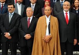gouvernement-tunisien1