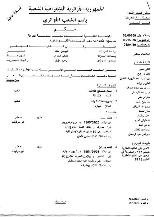 jugement-bouchaoui-p12