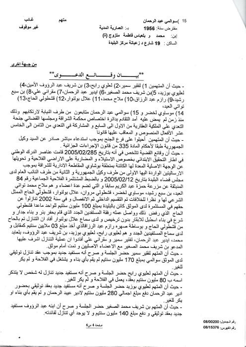 jugement-bouchaoui-p42