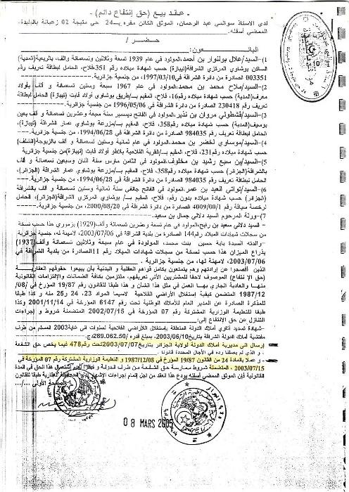 vente-bouchaoui-p11 dans Corruption en Algérie