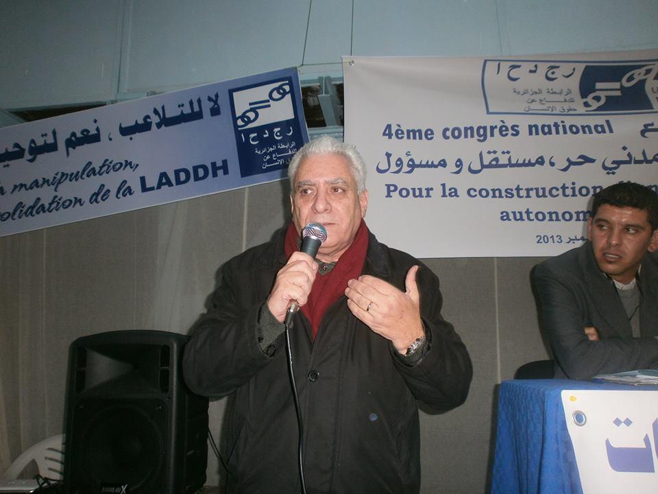 Mustapha Bouchachi, député FFS au 4 eme congrés de la LADDH