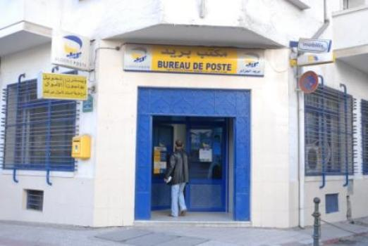 Hold-up à l'agence postale Timizart